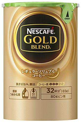 レギュラーソリュブルコーヒー ゴールドブレンド画像